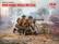 WWII British Vickers MG Crew, 1:35 (pidemmällä toimitusajalla)