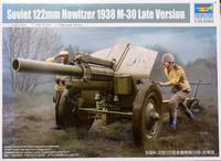 Soviet 122mm Howitzer 1938 M-30 Late Version, 1:35