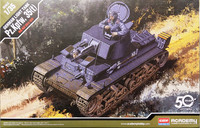 German Light Tank Pz.Kpfw.35(t), 1:35