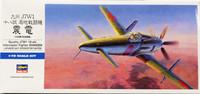 Kyushu J7W1 18-shi Intercepter Fighter Shinden, 1:72