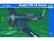 Vought F4U-1D Corsair, 1:32 (Pidemmällä Toimitusajalla)