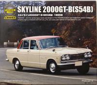 Nissan Skyline 2000GT-B(S54B), 1:24