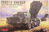 9A52-2 Smerch, Russian Long-Range Rocket Launcher, 1:35