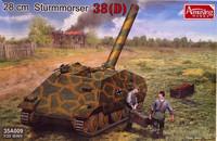 28cm Sturmmörser 38 (D) 1:35