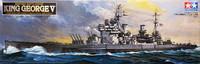 British Battleship King George V, 1:350