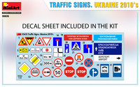 Traffic Signs Ukraine 2010's, 1:35