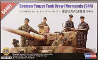 German Panzer Tank Crew (Normandy 1944), 1:35
