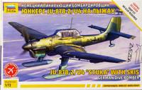 German Dive Bomber Junkers Ju-87 B2/U4