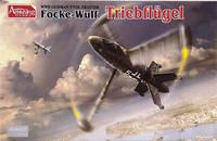 Focke-Wulf Triebflügel, 1:48