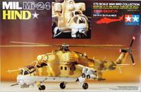 Mil Mi-24 Hind, 1:72