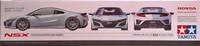 Honda NSX, 1:24