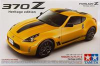 Nissan 370Z Heritage Edition, 1:24