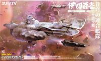 Space Submarine I-401, 1:700