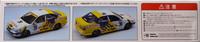 Toyota Corona ST101 '94 JTCC Suzuka Winner, 1:24