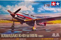 Kawasaki Ki-61-Id HIEN (Tony), 1:72