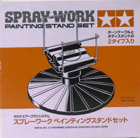 Painting Stand Set