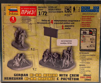 German 81mm Mortar with crew 1:72