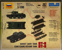 Soviet Light Tank BT-5 1:100