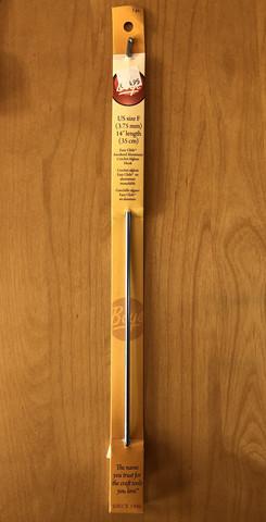 Boye koukkuamiskoukku 3,75mm