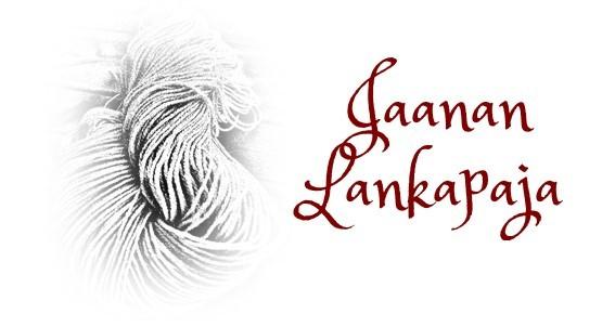 Jaanan Lankapaja