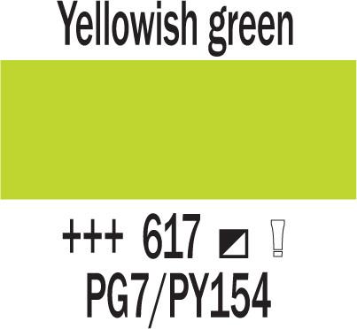 Cobra Study 200ml 617 Kellertävän vihreä