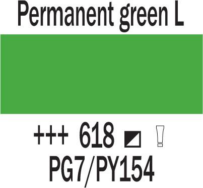 Cobra Study 200ml 618 Pysyvä vihreä L