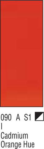 W&N Galeria 60ml 090 Cadmium orange hue