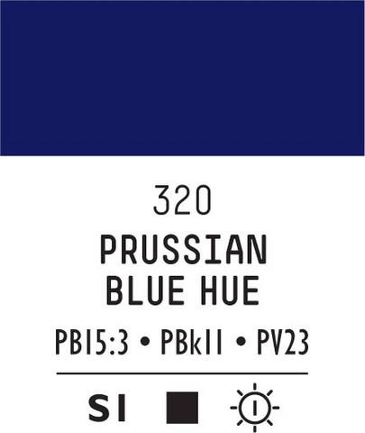 Acrylic Gouache 320 Prussian blue hue