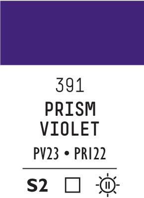 Liq Heavybody 59ml prism violet 391