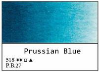 White Nights akvarellinappi 518 Prussian blue