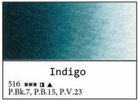White Nights akvarellinappi 516 Indigo