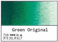 White Nights akvarellinappi 719 Green original