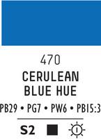 Liq Heavybody 59ml cerulean blue hue 470