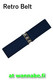 7065  HELL BUNNY RETRO BELT, NAVY
