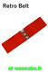 7065 HELL BUNNY RETRO BELT, RED