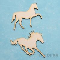 Horses 3  - chipboardpakkaus
