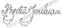 Vilda Stamps: Hyvää Joulua - leimasin