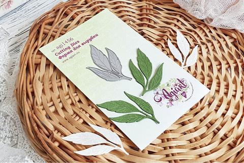 Agiart: Eustoma Leaf -stanssi