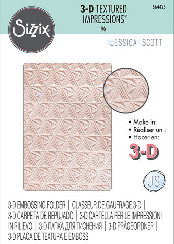 Sizzix 3D Texture Fades: Geometric Lattice -kohokuviointikansio