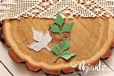 Agiart: Leaf Favorite -stanssi
