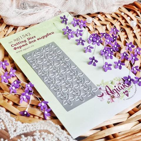Agiart: Lavender -stanssi