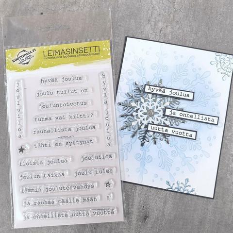 Heidin Korttipaja: Joulutekstejä  - leimasinsetti