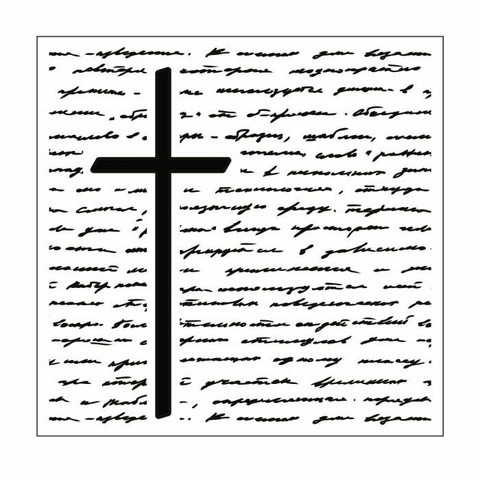 Mundart Stempel:  Cross with text 6x6 -sabluuna