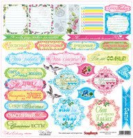 Floral Embroidery: Fancy Cloth 12x12 paperiarkki