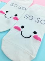 Hauskat sukat - Hymynaama sukat