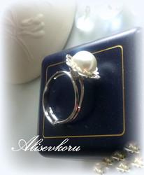 3241 Alise Design sormus helmellä