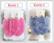 3890 Alise Design Makrame korvakorut klipsillä, valitse väri ja kuvio