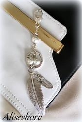 4037 Alise Design Laukkukoru/avaimenperä omalla tekstillä
