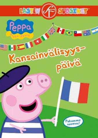 Pipsa Possu: Kansainvälisyyspäivä dvd