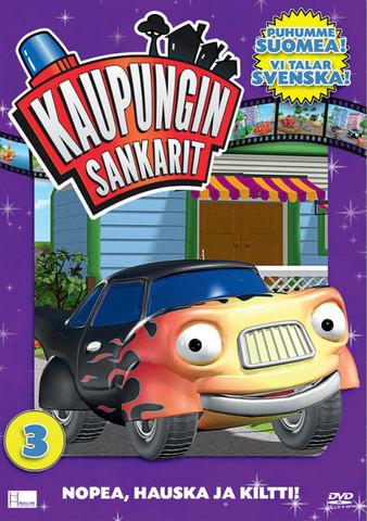 Kaupungin sankarit 3: Nopea, hauska ja kiltti dvd